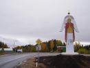 Знак-указатель на повороте с М8 в Холмогоры.