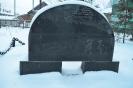 Памятник в честь холмогорской породы коров в Холмогорах