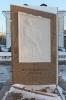 Памятник Ломоносову (Королёв)