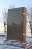 Памятник Ломоносову. Автор проекта- Королёв.