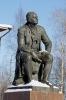 Памятники Ломоносову