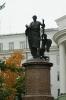 Памятник Ломоносову (Мартос)