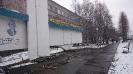 Ломоносовский округ
