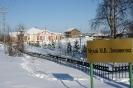 Историко-мемориальный музей М.В. Ломоносова