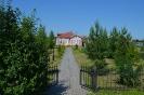 Фотография музея Ломоносова (07/07/2013)