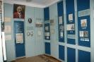 Зал No5 Ломоносов- поэт и просветитель