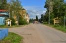 Центральная улица села Ломоносово