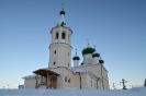 Церковь Дмитрия Солунского. Фото 08/01/2015г.
