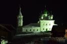 Фото церкви Дмитрия Солунского в с.Ломоносово.