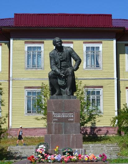 Памятник Ломоносову в селе Ломоносово