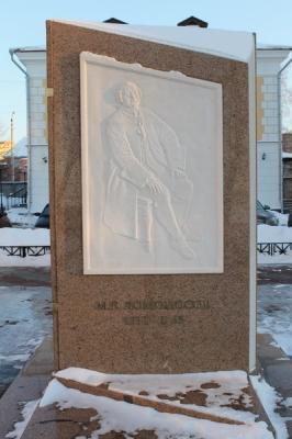 Памятник Ломоносову на Набережной Архангельска